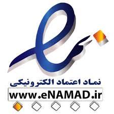 http://help.sepehrcc.com/host/help/enamad/Administrator_files_UploadFile_aimages.jpg